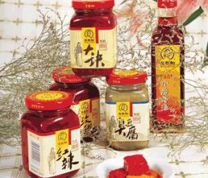Wangzhihe is one of China's oldest food brands